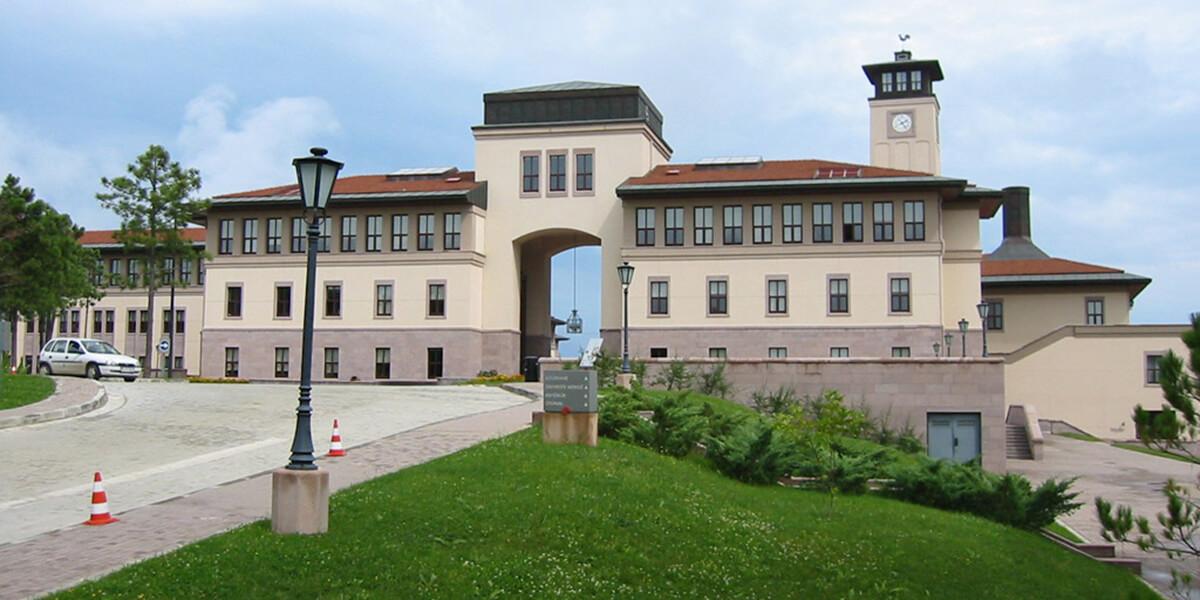جامعة كوتش – Koc üniversitesi